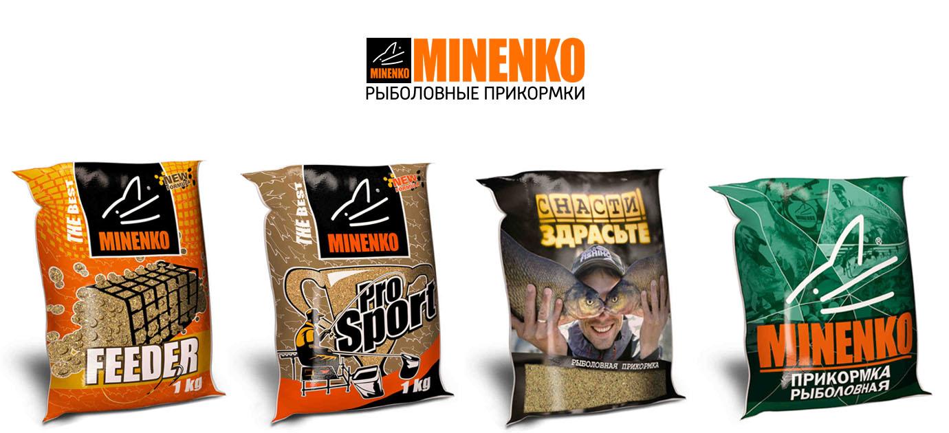 Прикорм Миненко