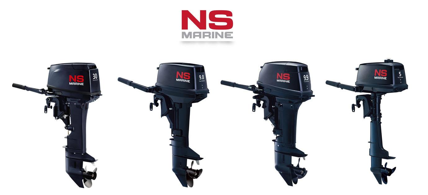 Моторы Nissan Marine