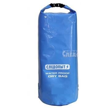 Гермомешок Следопыт-Dry Bag 40л