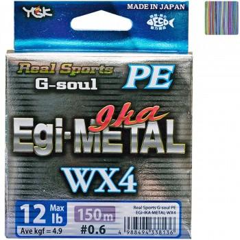 Плетёный шнур G-Soul  PE Egi-Metal WX4 150m 1.5 10,5кг