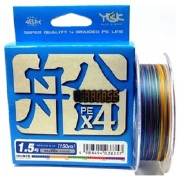 Плетёный шнур Veragass Hune PE X4 150m 1.2  7,4кг