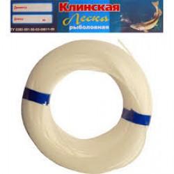 Клинская