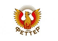 Поступление патронов для спорта торговой марки Феттер