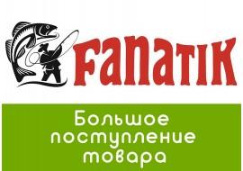 Большое поступление товаров торговой марки FANATIK