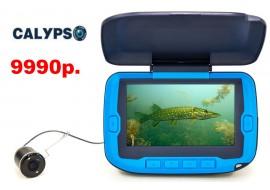 В наличии новинка 2019 подводная видеокамера Calypso UVR-02