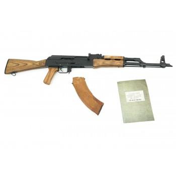 Оружие охолощенное ВПО-925