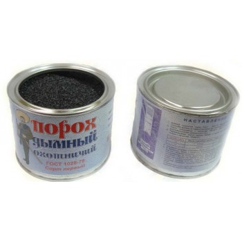 Порох Дымный (500 гр.)