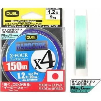 Плетёный шнур Duel PE Hardcore X4 150м 0.8 6.4кг 3X-color