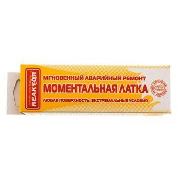 Моментальная латка СТОП МИГ,50 см.кв.