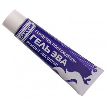 Эва+неопрен+жидкая резина,15мл,хаки.